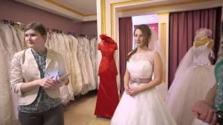 Эталонная свадьба: выбор свадебное платье (полная версия)