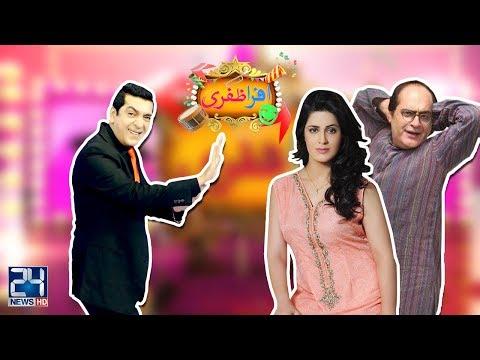 Rachel Khan Nay Mehmood Aslam Ko Bhai Bol Diya | Afra Zafri | Zafri Khan | 31 July 2018 | 24 News HD thumbnail