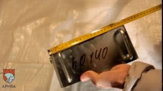 Ролик килевой с кронштейном и крепежом для прицепа 81771С 1Д 1Е 60х40 Артикул 6723