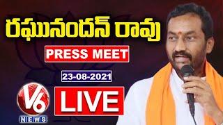 BJP MLA Raghunandan Rao Press Meet LIVE | BJP Office, Nampally | V6 News