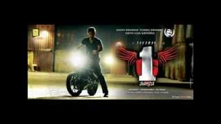 maheshbabu One Nenokkadine TItles background music HIgh quality 1080