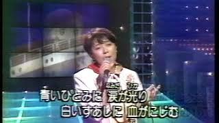 堀江美都子 - 魔法のマコちゃん