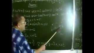 Подготовка к ЕГЭ по математике, часть С, С1. Урок 1.(, 2013-02-11T04:50:22.000Z)