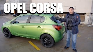 Opel Corsa 1.0 Turbo (ENG) - Test Drive and Review