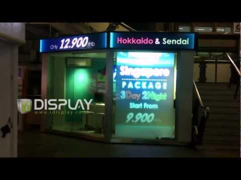 IDISPLAY.CO.TH :: Digital Advertising, HIS Tours at Sky Train Station - Bangkok Thailand