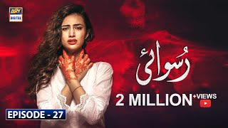 Ruswai Episode 27   31st March 2020   ARY Digital Drama [Subtitle Eng]