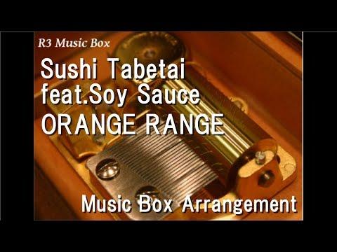 Sushi Tabetai feat.Soy Sauce/ORANGE RANGE [Music Box]