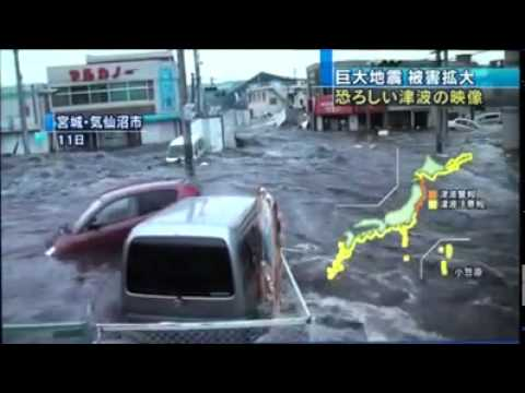 Tsunami In Japan   First Person Full Raw Footage