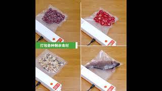가정용 식품 진공 포장기 소형 식품 보존 밀봉 기계