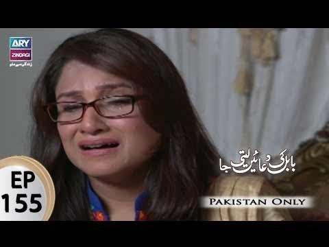 Babul Ki Duayen Leti Ja - Ep 155 - ARY Zindagi Drama