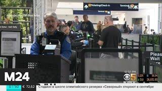 Новости мира за 26 августа - Москва 24