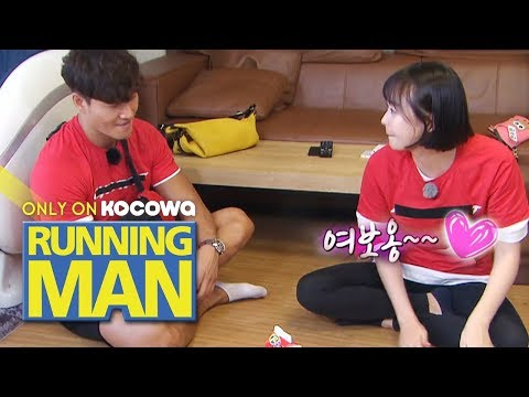 Jong Kook & So Min.. Did They Become a Married Couple? [Running Man Ep 421]