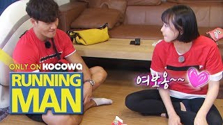 Cover images Jong Kook & So Min.. Did They Become a Married Couple? [Running Man Ep 421]