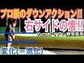 WGSL ゴルフ練習風景Yura編vol.65  アイアンショット!!