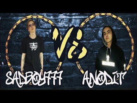 Рэп-баттл SADBOY777 VS ANODIT. 18+.  Учалы
