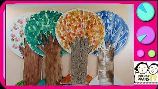 [ENG SUB]#아동미술 #유아미술 #색연필로그리기 …