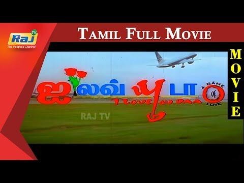 I Love You Da Tamil Full Movie | Raju Sundaram | Simran | Raghuvaran | Senthil | Raj Television