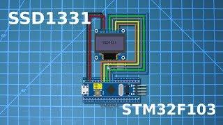 SSD1331 & STM32
