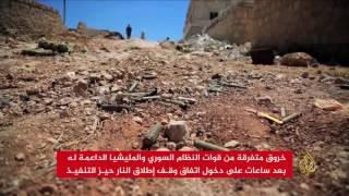 النظام السوري يخرق الهدنة بريفيْ حلب ودمشق
