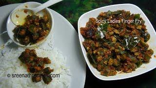 Spicy Lady's  Finger Fry - Okra Fry  - Bhindi Fry