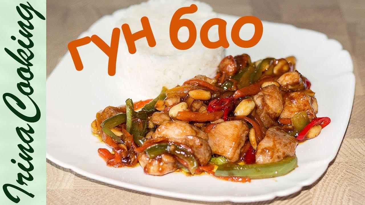 курица в кисло сладком соусе по китайски рецепт