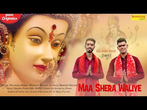 maa-sherawaliye-|-priyanshu-rawat,-mandeep-grover-|-biggest-hit-mata-rani-ke-bhajan-2019