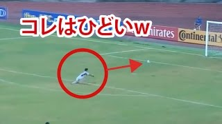 【八百長だろこれww】U16北朝鮮代表がやらかしたプレーがひどすぎるwww