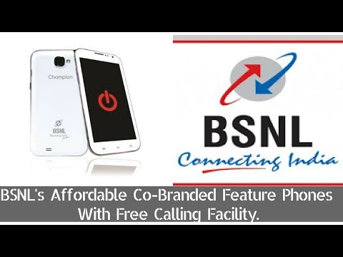 BSNL's Affordable Co-Branded Feature Phones With Free Calling Facility | Telecom India