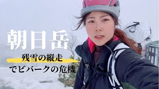 Hiking in Japan「Mt.Asahi」Crisis of camp out in the snowy mountains