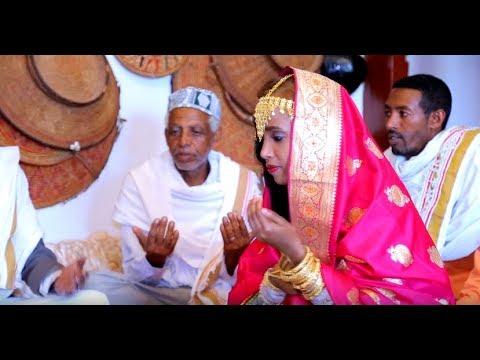 Beautiful Harari Wedding Ceremony (Short Documentary)