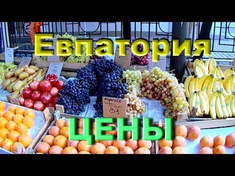 Евпатория зимой . цены, рынок, море .