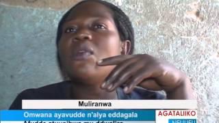 Omwana ayavudde n'alya eddagala thumbnail