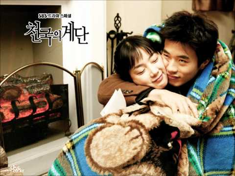 Kim Hyun Ah - Na Man Eh Nuh ( Stairway To Heaven OST)
