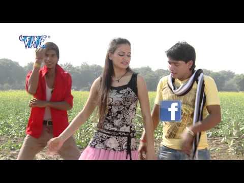 चोली में वाटसअप  | Choli Me Whatsapp |Bhojpuri Hot Song । Lokgeet 2015 HD