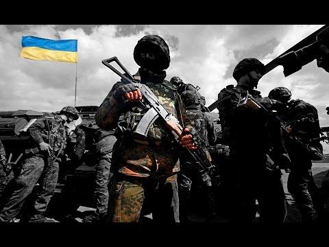 Армія України -