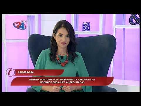 Македонија денес - Битола повторно со признание за работата на модниот дизајнер Андреј Папаз