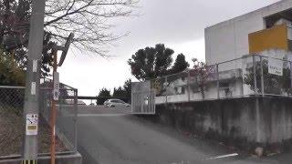福岡県飯塚市の若葉小学校。このあたりに広岡浅子の事務所があった。Wak...