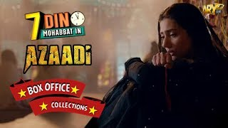 7 Din Mohabbat In 2nd Week Box office Collections | 7dmi and Azaadi box office collections