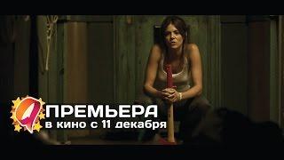 Репортаж: Апокалипсис (2014) HD трейлер | премьера 11 декабря