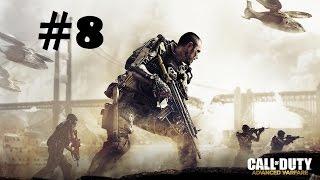 видео Блокбастер Call of Duty: Advanced Warfare. Советы по оптимизации