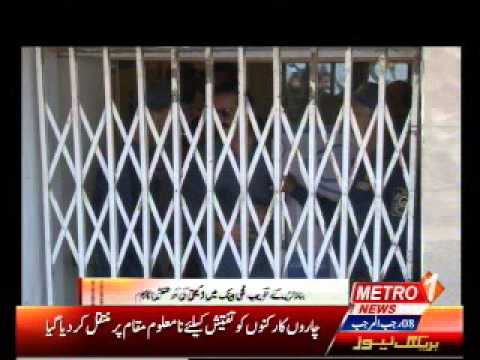Karachi: Security guards foil a bank robbery