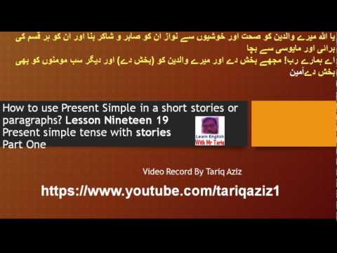 How to use Present Simple in a short stories or paragraphs Lesson Nineteen 19