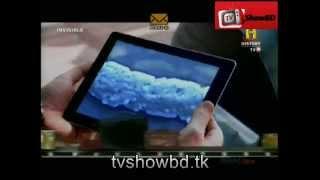 Invisible History tv 18 Bangla Season 1 Part-1