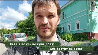 Комитет архитектуры города Курска и любая миссия выполнима с Призм и Рой Клубом