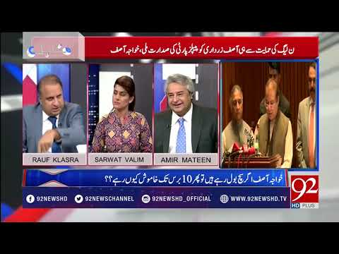 Muqabil - 2 May 2018 - 92 News