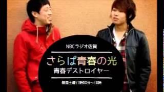 森田さんが東口さんの舞台を観に行って恥ずかしかったこととは?の回 大...