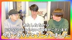 チャンネル mono