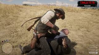 Red Dead Redemption 2 PS4 Pro gameplay