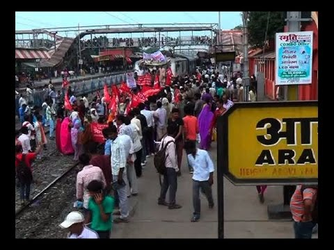 Trade unions strike chaos: Train stopped in Arrah