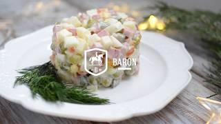 Яблочный оливье с докторской колбасой - Рецепты от Baron Food